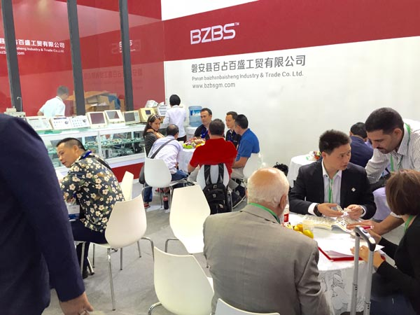 2015 China International Sewing equipment exhibition highlights BS (b)