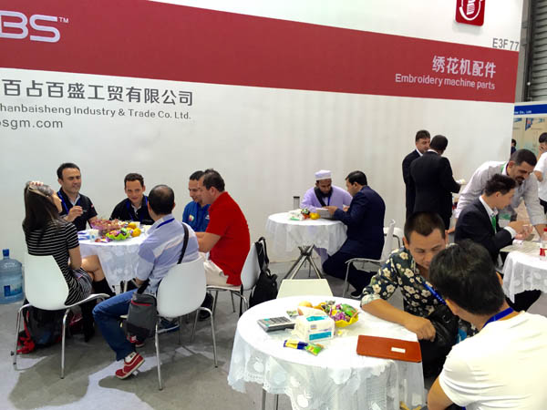 2015 China International Sewing equipment exhibition highlights BS (C)